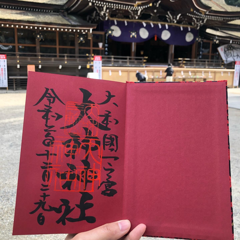 大晦日ですね。私は今年のお礼に大神神社へ参拝しました(^^)色々考えることの多い1年でしたが、無事に迎えられてひとまずはホッと^_^皆様今年もありがとうございました今年も素敵なご縁をいただき感謝でした。新年は5日〜順番に発送させていただきます️.御朱印帳は @daikou.bb 様より購入しました(^^)今年もお世話になりありがとうございましたm(__)m楽天ショップもopenしたみたいでチェックです(^^).それでは、良いお年をお迎えくださいね。